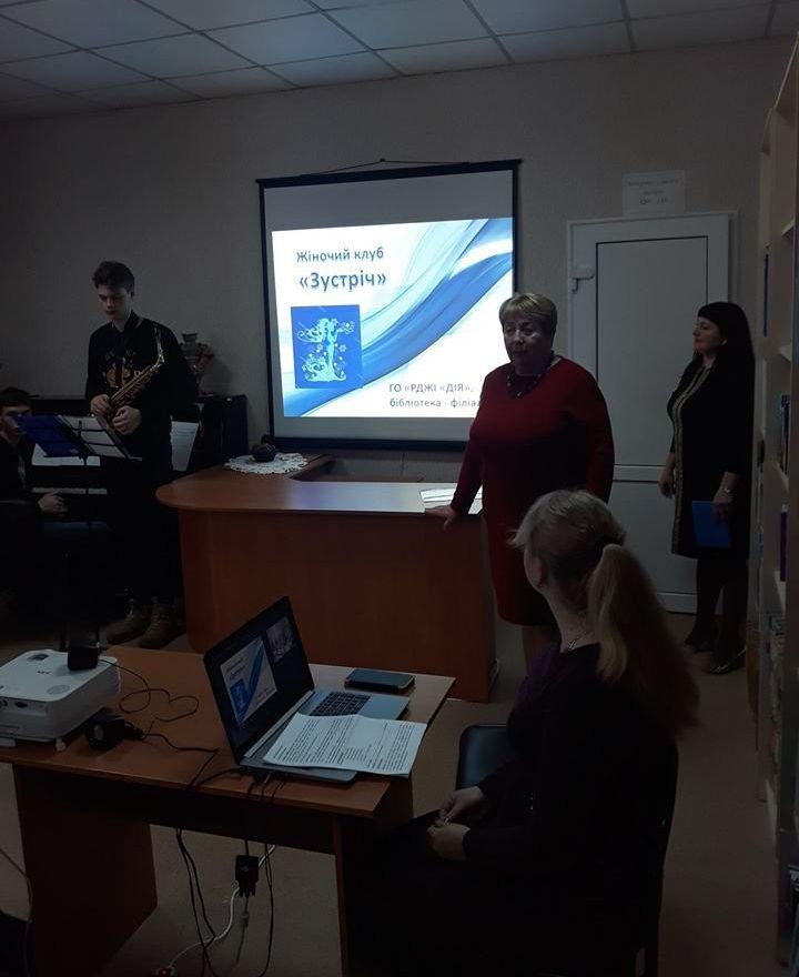 Презентация нового оборудования